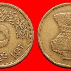 Monedas antiguas de África: 5 PIASTRAS 1992 EGIPTO 1851T COMPRAS SUPERIORES 40 EUROS ENVIO GRATIS. Lote 96695507
