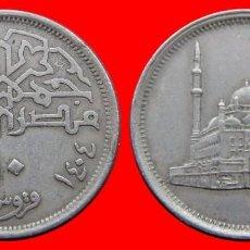 Monedas antiguas de África: 10 PIASTRAS 1984 EGIPTO 1852T COMPRAS SUPERIORES 40 EUROS ENVIO GRATIS. Lote 96695875