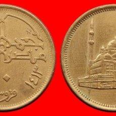 Monedas antiguas de África: 10 PIASTRAS 1992 EGIPTO 1853T COMPRAS SUPERIORES 40 EUROS ENVIO GRATIS. Lote 96695995