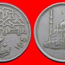 Monedas antiguas de África: 20 PIASTRAS 1984 EGIPTO 1855T COMPRAS SUPERIORES 40 EUROS ENVIO GRATIS. Lote 96696451
