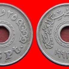 Monedas antiguas de África: 25 PIASTRAS 1993 EGIPTO 1856T COMPRAS SUPERIORES 40 EUROS ENVIO GRATIS. Lote 96696651