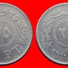 Monedas antiguas de África: 25 PIASTRAS 2010 EGIPTO 1858T COMPRAS SUPERIORES 40 EUROS ENVIO GRATIS. Lote 96696919