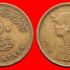 Monedas antiguas de África: 50 PIASTRAS 2005 EGIPTO 1860T COMPRAS SUPERIORES 40 EUROS ENVIO GRATIS. Lote 96697279