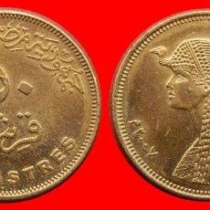 Monedas antiguas de África: 50 PIASTRAS 2007 EGIPTO 1861T COMPRAS SUPERIORES 40 EUROS ENVIO GRATIS. Lote 96697563