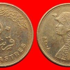 Monedas antiguas de África: 50 PIASTRAS 2008 EGIPTO 1862T COMPRAS SUPERIORES 40 EUROS ENVIO GRATIS. Lote 96697675