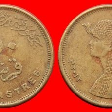 Monedas antiguas de África: 50 PIASTRAS 2012 EGIPTO 1864T COMPRAS SUPERIORES 40 EUROS ENVIO GRATIS. Lote 96697915