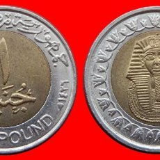 Monedas antiguas de África: 1 POUNS 2005 EGIPTO 1865T COMPRAS SUPERIORES 40 EUROS ENVIO GRATIS. Lote 96698263