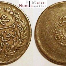 Monedas antiguas de África: TUNEZ - 2 KHARUB - AH1276 - ABDUL MEJID - 1859-60 - COBRE. Lote 96981483