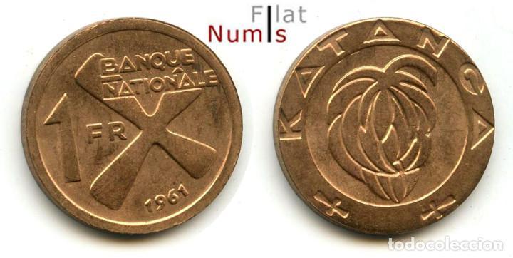 KATANGA - 1 FRANCO - 1961 - SIN CIRCULAR - BRONCE (Numismática - Extranjeras - África)