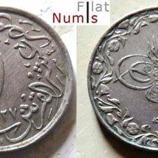 Monedas antiguas de África: EGIPTO - 1/10 DE QIRSH - AH1327/3 - 1911H - CUPRONIQUEL - ESCASA. Lote 100026543