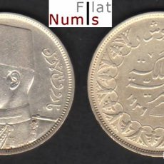 Monedas antiguas de África: EGIPTO - 10 PIASTRAS - 1939 - PLATA - E.B.C++ - ESCASA. Lote 100026875