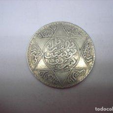 Monedas antiguas de África: MARRUECOS, 5 DIRHAMS DE PLATA DE AH 1336. Lote 102158643