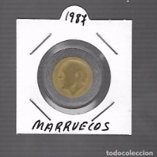 Monedas antiguas de África: MONEDAS AFRICA MARRUECOS . Lote 103925379