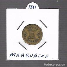 Monedas antiguas de África: MONEDAS AFRICA MARRUECOS . Lote 103925843