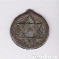Monedas antiguas de África: MONEDAS EXTRANJERAS - MARRUECOS - SIDI MOHAMMED IV - 2 FALUS - FES 1285 - BR - KM-163A.2. Lote 104587087