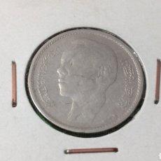 Monedas antiguas de África: MARRUECOS 1 DIRHAM 1965. Lote 105312340