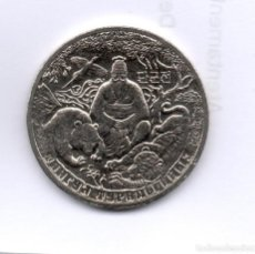 Monedas antiguas de África: KAZAKHSTAN - 100 TENGE 2016 LEGENDS OF TANGUN. Lote 107012751