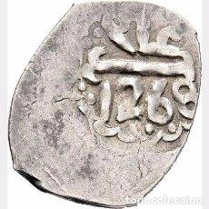 Monedas antiguas de África: MARRUECOS. MULAY ABD AL RAHMAN. DIRHAM. MARRAQUÉS. 2´09 G. EBC PLATA RARÍSIMA. MUY ESCASA 1268 HG.. Lote 107759939