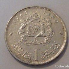 Monedas antiguas de África: MONEDA DE PLATA DE 1 DIRHAM DE MARRUECOS DE 1960 (1380) MOHAMED V. Lote 109107667