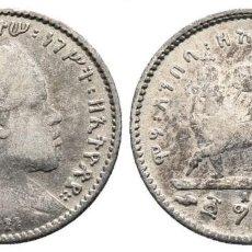 Monedas antiguas de África: ETIOPIA! PLATA! MENELIK I. GERSH 1,37 G / 15 MM EBC+ BONITA PÁTINA. Lote 109216039