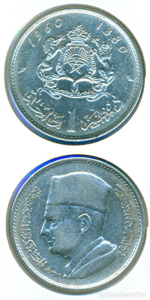 MARRUECOS 1 DIRHAM AH 1380 - 1960 ( MBC+ ) - PLATA (Numismática - Extranjeras - África)
