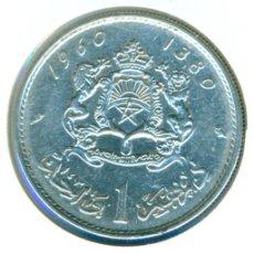 Old Coins of Africa - MARRUECOS 1 DIRHAM AH 1380 - 1960 ( MBC+ ) - PLATA - 110120279