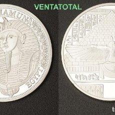 Monedas antiguas de África: MEDALLA PLATA TIPO MONEDA HOMENAJE A TUTANKAMON REY FARAON DEL ANTIGUO EGIPTO - PESA 28,20 GRA - Nº1. Lote 110421619
