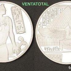 Monedas antiguas de África: MEDALLA PLATA TIPO MONEDA HOMENAJE A CLEOPATRA REINA DEL ANTIGUO EGIPTO - PESA 28,23 GRA - Nº4. Lote 149842464