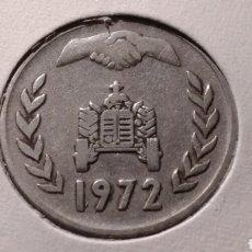 Monedas antiguas de África: ARGELIA 1972 1 DINAR. Lote 110838931