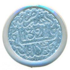 Monedas antiguas de África: MARRUECOS 1/20 RIAL - 1/2 MEDIO DIRHAM - AH 1321 - 1903 ( MBC- ) - ABDUL AL-AZIZ - PLATA. Lote 112063035