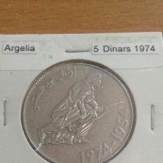 Monedas antiguas de África: ALGERIA 5 D INARS 1974 SC. Lote 113681846