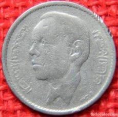 Monedas antiguas de África: MARRUECOS – 1 DIRHAM. Lote 114068423