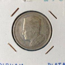 Monedas antiguas de África: MARRUECOS 1 DIRHAM PLATA 1960 MOHAMED V. Lote 158123445