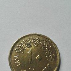 Monedas antiguas de África: P44-BUENA MONEDA DE 10 MILLIEME DEL AÑO 1973 DE EGIPTO. Lote 114419955