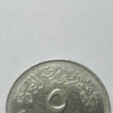Monedas antiguas de África: P45-BUENA MONEDA DE 5 MILLIEME DEL AÑO 1973 DE EGIPTO. Lote 114420263