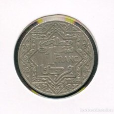 Monedas antiguas de África: MARRUECOS, MONEDA, 1 FRANC, YUSUF, COIN MOROCCO. Lote 114941727