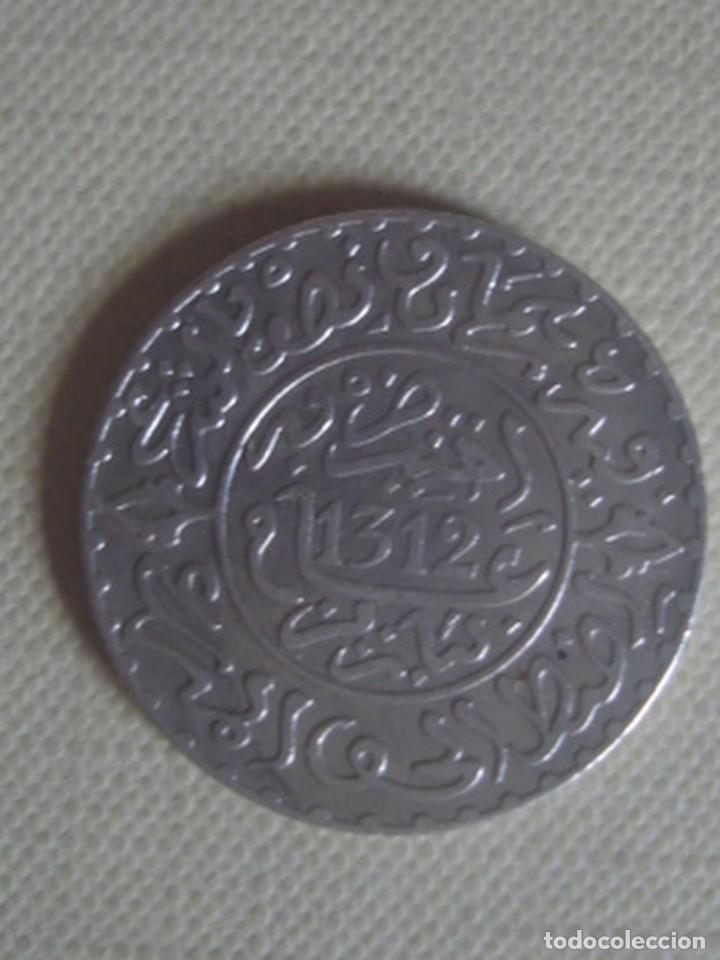 MARRUECOS. 2 1/2 DIRHAMS DE PLATA DE HASSAN I DE 1312 (1895). ACUÑACIÓN PÓSTUMA. CECA PARÍS. EBC + (Numismática - Extranjeras - África)