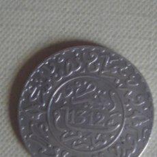 Monedas antiguas de África: MARRUECOS. 2 1/2 DIRHAMS DE PLATA DE HASSAN I DE 1312 (1895). ACUÑACIÓN PÓSTUMA. CECA PARÍS. EBC +. Lote 153438404