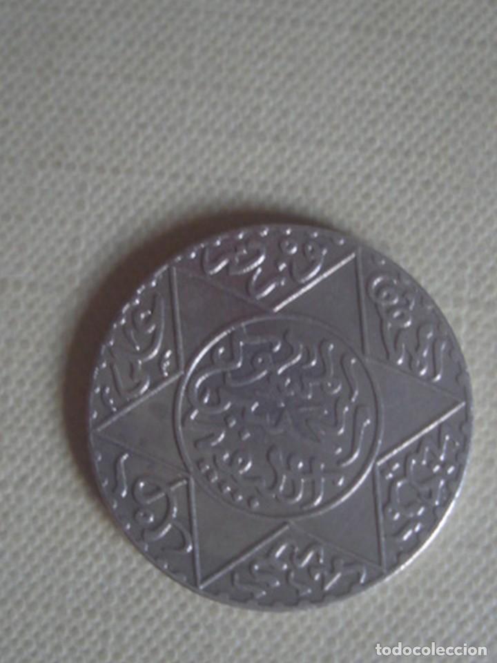 Monedas antiguas de África: Marruecos. 2 1/2 dirhams de plata de Hassan I de 1312 (1895). Acuñación póstuma. Ceca París. EBC + - Foto 2 - 153438404