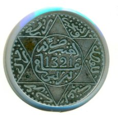 Monedas antiguas de África: MARRUECOS 1/4 RIAL - 2 1/2 DIRHAM AH 1321 - 1903 ( MBC ) - ABDUL AL-AZIZ - CECA DE BERLÍN - PLATA. Lote 115392291