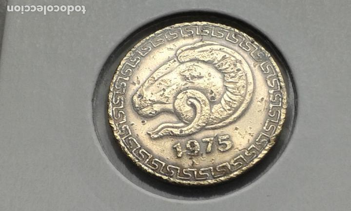 Monedas antiguas de África: ARGELIA 20 SANTIMAT 1975 (CONMEMORATIVA) - Foto 2 - 115405311