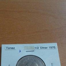 Monedas antiguas de África: TÚNEZ 1/2 DINAR 1976 EBC KM303. Lote 115611967