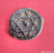 Monedas antiguas de África: MARRUECOS. FELÚS DE LA ESTRELLA DE 1271 AH. . Lote 116263039