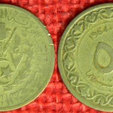 Old Coins of Africa - Argelia 50 santimat, 1964 - 116195959