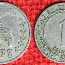 Monedas antiguas de África: ARGELIA - 1 DINAR - 1972. Lote 115417303