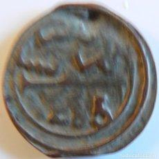 Monedas antiguas de África: MARRUECOS. FELUS / FALUS. MOHAMED IV 1285 (1868). BC. DIÁMETRO 30 MM. PESO 11'10 GR. CON ORLA.. Lote 116372775