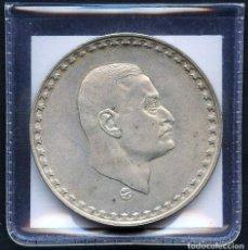 Monedas antiguas de África: EGIPTO, MONEDA DE PLATA, POUND, NASSER, 1970, SILVER COIN EGYPT. Lote 117482999
