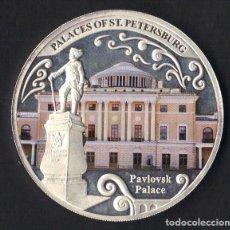 Monedas antiguas de África: MALAWI, MONEDA DE PLATA, ST. PETERSBURG, VALOR: 20 MSK, 2010. SILVER COIN ONZA. Lote 117486047