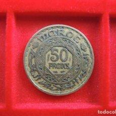 Monedas antiguas de África: 50 FRANCOS, MARRUECOS, 'EMPIRE CHERIFIEN', 1371 H (1951). Lote 118083039
