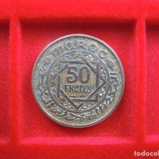 Monedas antiguas de África: 50 FRANCOS, MARRUECOS, 'EMPIRE CHERIFIEN', 1371 H (1951). Lote 118083399